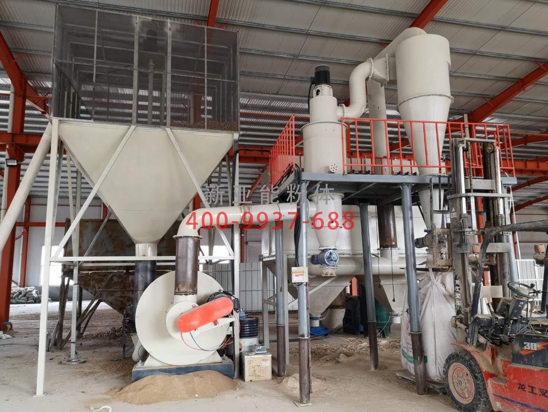 超微粉碎机:木薯干粉碎分级生产线