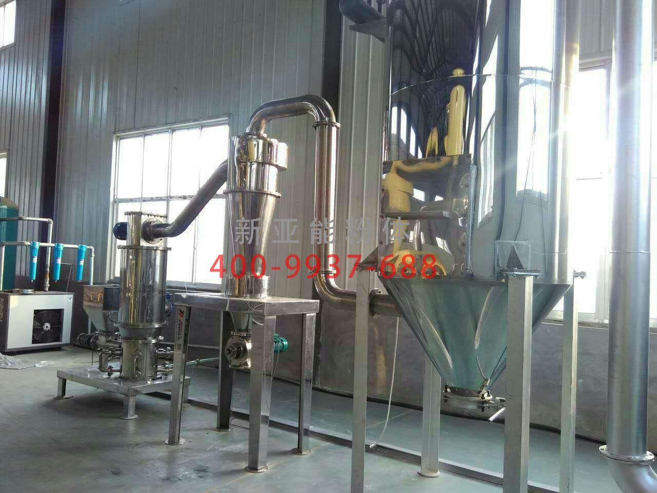 XYN_10型气流粉碎机成套设备