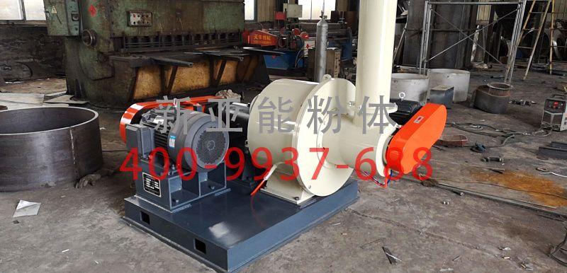 XYN_CJ600型超微粉碎机主机