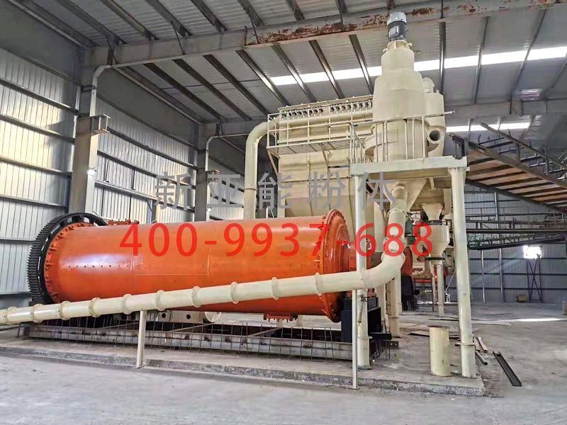 气流分级机 XYN-08